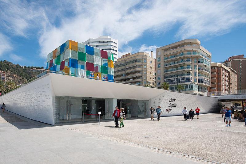 Spain travel guide Málaga Centre Pompidou