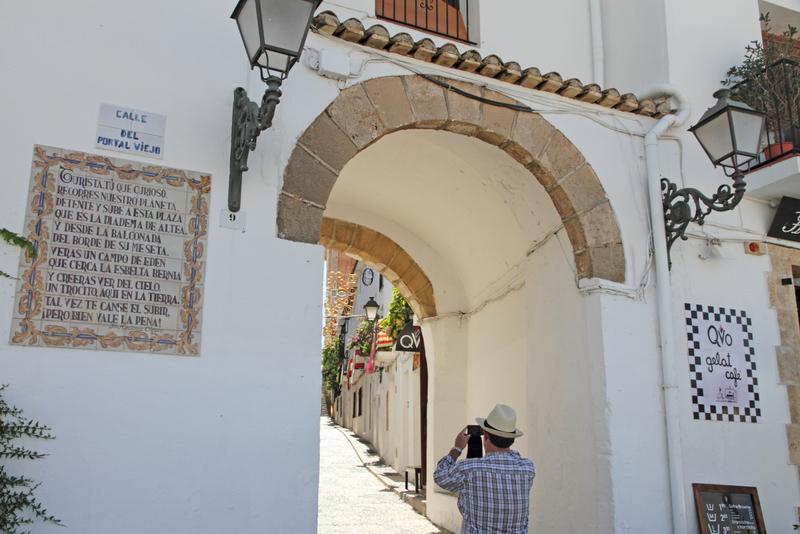 Altea Spain Old Town Gate Ed1