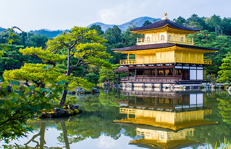 Kyoto, Japan Kinkaku-ji, the Golden Pavilion, a Zen Buddhist temple