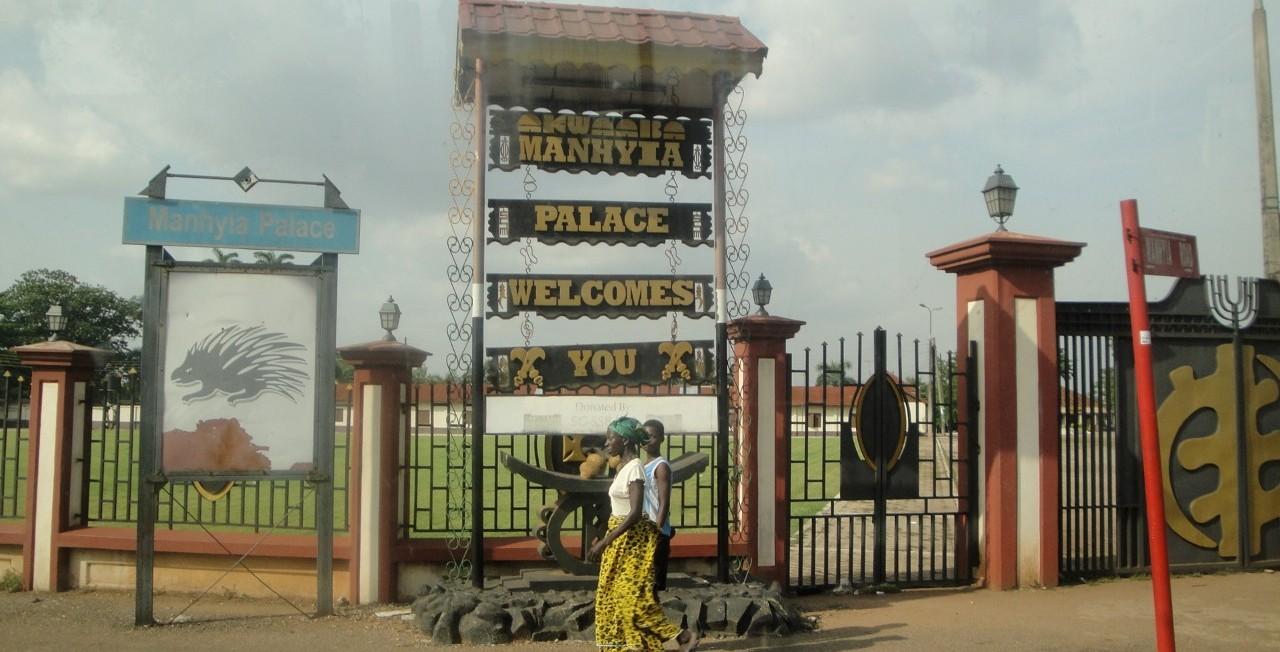 Kumasi Manhyia Palace Museum (2)